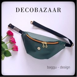Oferty Decobazaar na ulotce Decobazaar ( Ponad miesiąc)