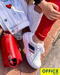 Oferty Ubrania, buty i akcesoria na ulotce Office Shoes ( Wydany dzisiaj)