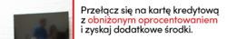 Banki i ubezpieczenia oferty w katalogu Bank Pekao S.A. w Gdańsk