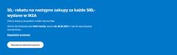 Kupon IKEA ( Wydany dzisiaj)