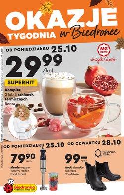 Oferty Supermarkety na ulotce Biedronka ( Ważny 13 dni)