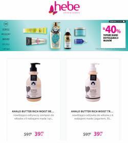 Oferty Perfumy i kosmetyki na ulotce Hebe ( Wydany dzisiaj)
