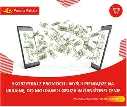 Oferty Książki i artykuły biurowe na ulotce Poczta Polska ( Wydany 2 dni temu)